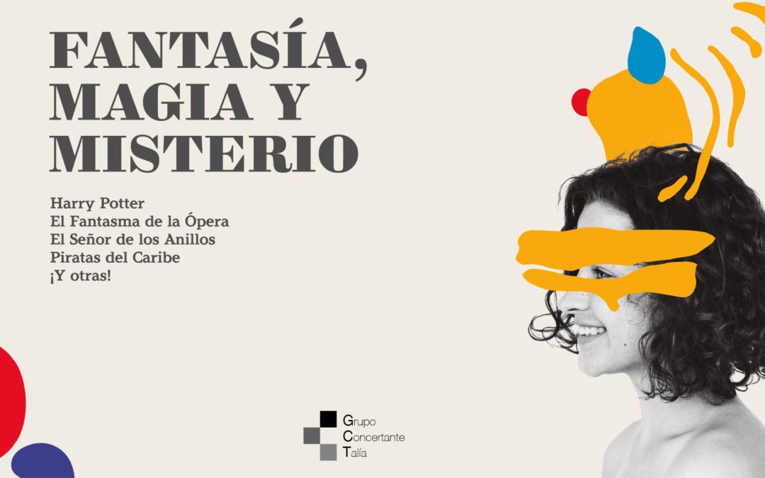 """Sábado 31 de octubre en el Auditorio Nacional, """"Fantasía, magia y misterio"""", música de cine para la mañana de Halloween con Silvia Sanz Torre y la Orquesta Metropolitana de Madrid"""